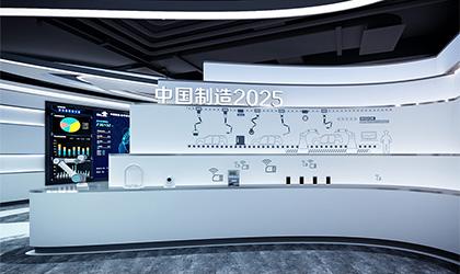 联通数字展厅