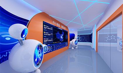 物流数字化展厅