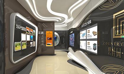 智能家居体验展厅