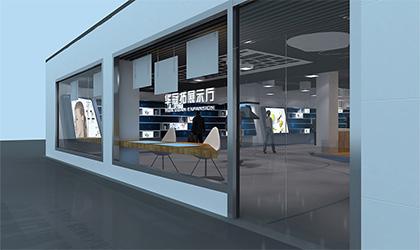 企业展示厅