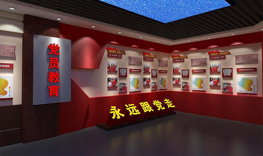 党建红色展厅