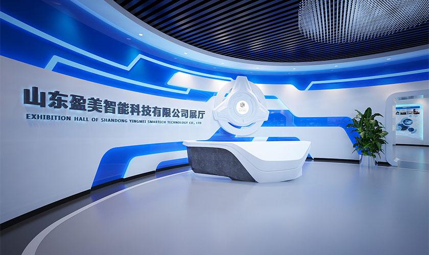 智能科技企业展厅