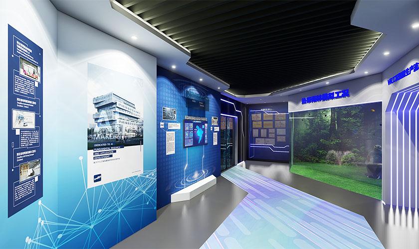 多媒体现代企业展厅