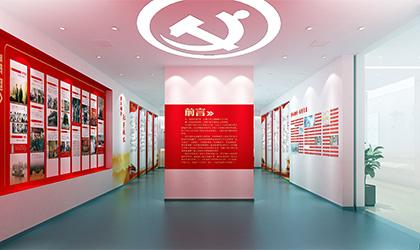 智慧党建展厅如何设计比较好